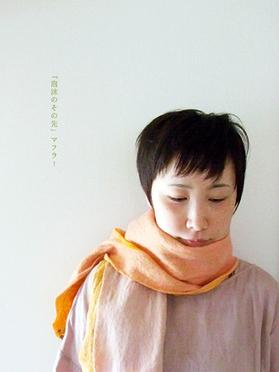 20140611utakata1.jpg