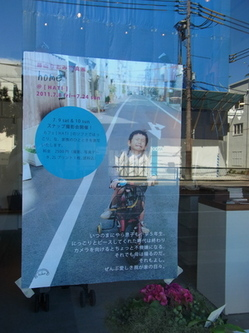 20110710-5.JPGのサムネール画像