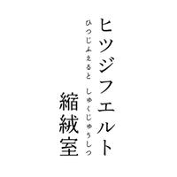 hitsujifelt_logo.pngのサムネール画像