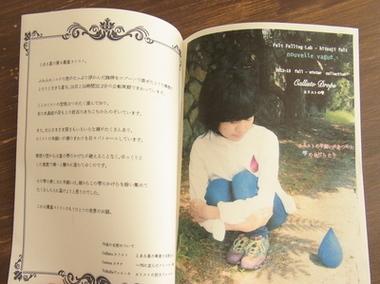 20120830-3.JPGのサムネール画像