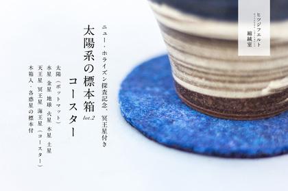Brand_6.jpg