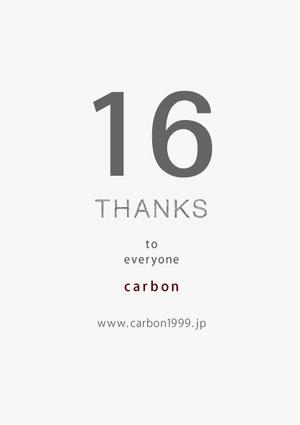 carbon16th_dm.jpg