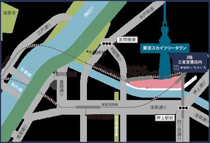 soramachi_map.png